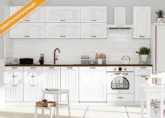 Кухненски шкафове с или без включена мивка
